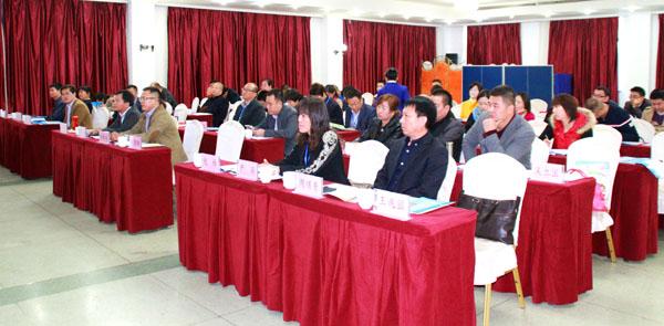 西安社区教育工作研讨会圆满召开